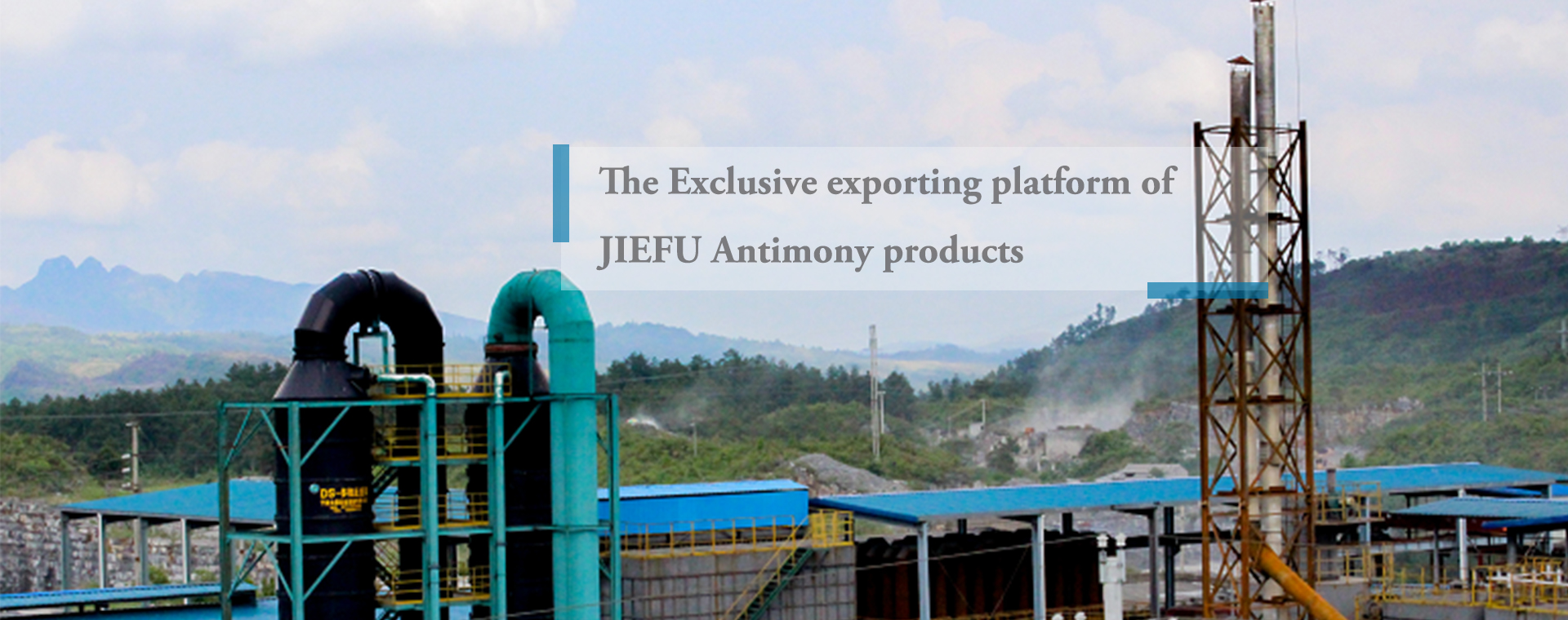 JIEFU Antimony products supplier